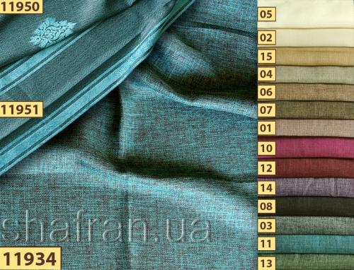 Портьерная ткань 11934